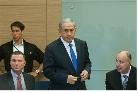 Binyamin Netanyahu at Foreign Affairs and Defense Committee