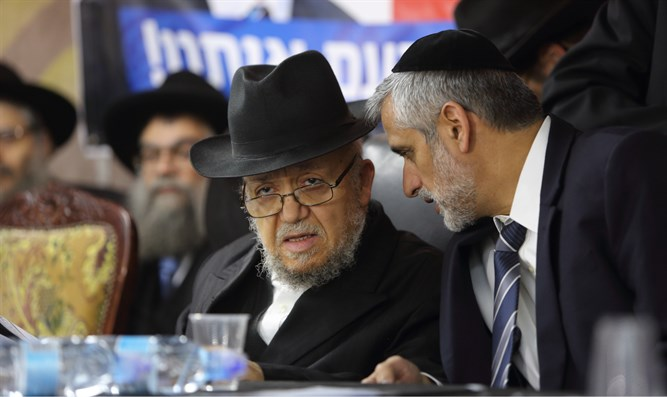 Rabbi Mazuz and Eli Yishai at election conference