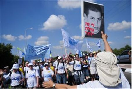 March for Shalit