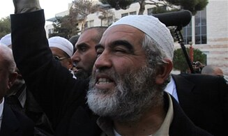Islamic Movement leader charged with incitement